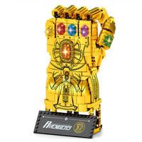 レゴ互換 アベンジャーズ インフィニティガントレット 1024ピース Infinity Gauntlet Gold マーベル スーパーヒーローズ LEGO互換品 おもちゃ 誕生日プレゼント