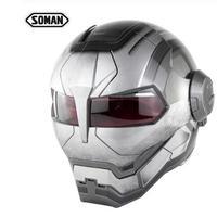 フルフェイス アイアンマンタイプ ウォーマシン  ヘルメット グレーカラー 2デザイン アメコミ ユニーク
