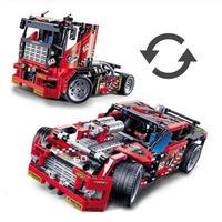 レゴ互換 テクニック レーストラック 42041 2in1 LEGO互換 おもちゃ ブロック