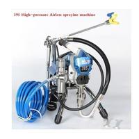 塗料 噴霧器 エアスプレー機 エアスプレー 4.2l  高圧 ガン 工業 高圧銃 プロ エアレス塗装機 Aセット