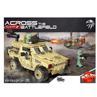 レゴ互換 ミリタリー 軽装甲機動車 LEGO互換品 おもちゃ クリスマス プレゼント