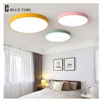 北欧 LED シーリングライト 調光可能7色 天井照明 リビング 寝室 ダイニング 照明器具