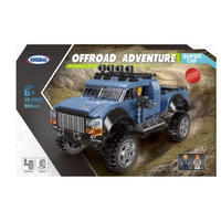 レゴ互換 オフロードアドベンチャー SUV車 LEGO互換品 おもちゃ 誕生日 クリスマス プレゼント