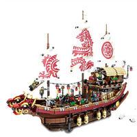レゴ互換 ニンジャゴー 空中戦艦バウンティ号 70618 LEGO互換