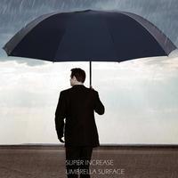 超大型 折りたたみ傘 5色 家族全体傘 防水 雨具 雨傘 アンブレラ 梅雨