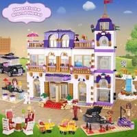 レゴ 互換品 フレンズ ハートレイクホテル 建物 1676ピース おもちゃ 誕生日 プレゼント ブロック LEGO互換