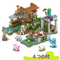 レゴ互換 4つの村 マインクラフト LEGO互換ブロック