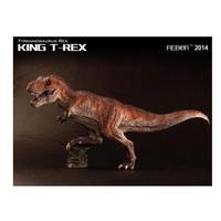 ティラノサウルス T-Rex 新品 恐竜 フィギュア ジュラシックモデル