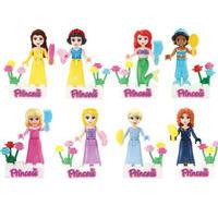 レゴ互換 プリンセス8体セット 2種類から選択 ミニフィグ ブロック ミニフィギュア LEGO互換品