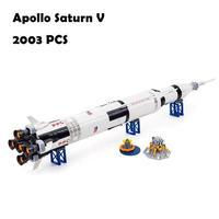 レゴ互換 アイデア NASA アポロ計画 サターンV 21309 LEGO互換
