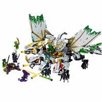 レゴ互換 ニンジャゴー 究極のウルトラ・ドラゴン アルティメルス LEGO互換品