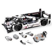 まるでラジコンレゴ レゴ テクニック 互換品 ポルシェ919 デザイン スーパーカー モーターセット LEGO互換