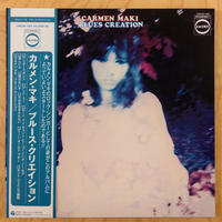 Carmen Maki & Blues Creation / Carmen Maki Blues Creation (新譜)