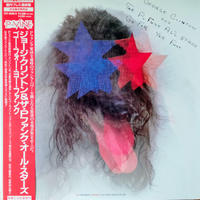 George Clinton And P-Funk All Stars / Go Fer Yer Funk