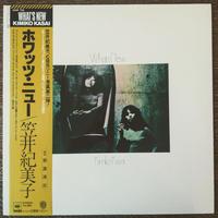 Kimiko Kasai  / What's New