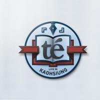 te' 彫琢した理念は音に宿り、感受する聴衆を『桎梏』から開放する。 (Live in Kaohsiung version)