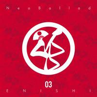 NeoBallad 3rd Album 『03~縁~』
