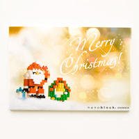 【NP020】nanoblock®クリスマスカード 〜サンタクロース〜