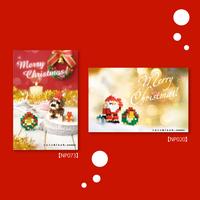 nanoblock®ポストカード  クリスマスセット(2)