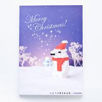 【NP007】nanoblock®クリスマスカード 〜シロクマ〜