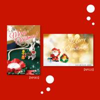 nanoblock®ポストカード  クリスマスセット(1)