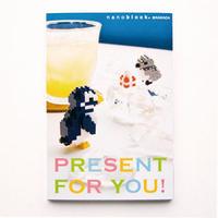 SOLD OUT【NP014】nanoblock®ポストカード 〜ペンギン親子〜