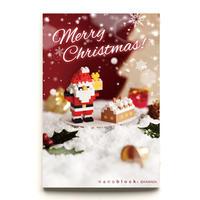 【NP090】nanoblock®クリスマスカード 〜サンタとちいさなお家〜