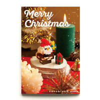 【NP079】nanoblock®クリスマスカード 〜サンタとえんとつ〜