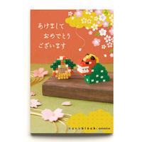【NP077】nanoblock®年賀状 〜ししまい&しめ飾り〜