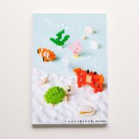 【NP035】nanoblock®ポストカード 〜海のなかまたち〜