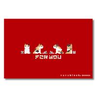 【NP099】nanoblock® 年賀状2020 〜ネコとねずみ〜