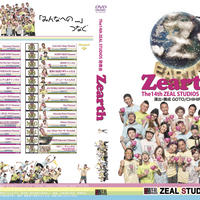 2013 M02 KAORI&GENK! Number