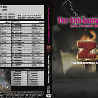 2009 M14 CHAZ&NOZOMI Number