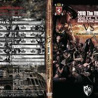 2010 M05 CHIHIRO&MAKI Number