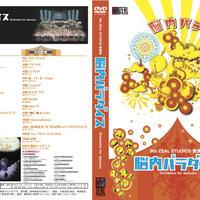 2008 M01 YUI/LISA/RENKA Number