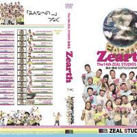 2013 M21 松GORI Number