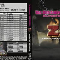 2009 M19 O-SHIMA Number