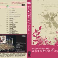 2007 M06 ATSUSHI&SHOGO Number