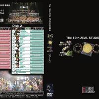 2011 M22 IR(インストラクター) Number