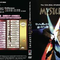 2012 M19 HOSSY Number