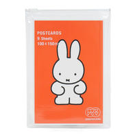 MIFFY AND FRIENDS | Miffy Postcard set