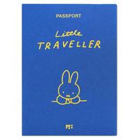 MIFFY BLUE | Miffy Passport cover