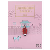 JANGGUN | Pin