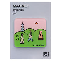 GYEONGJU | Magnet