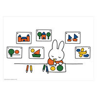 DRAWING | Miffy A2 poster