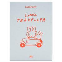 MIFFY GRAY | Miffy Passport cover