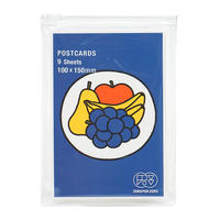 OBJECT | Miffy Postcard set