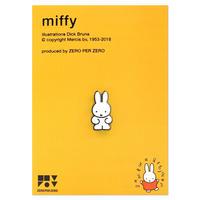 MIFFY | Miffy Pin