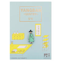 YANGBAN | Pin