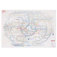 TOKYO white   Railway poster